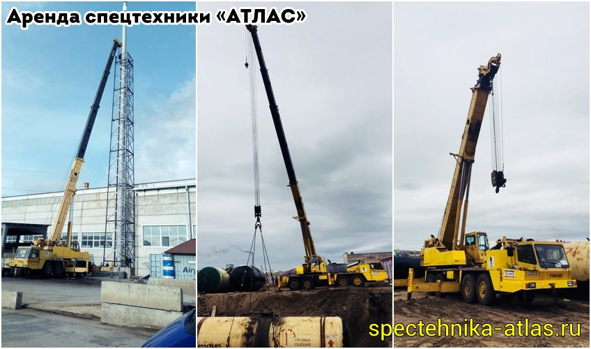 Аренда спецтехники Красноярск - фото компании АТЛАС - 01