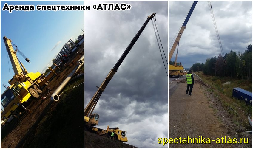 Аренда спецтехники Красноярск - фото компании АТЛАС - 03