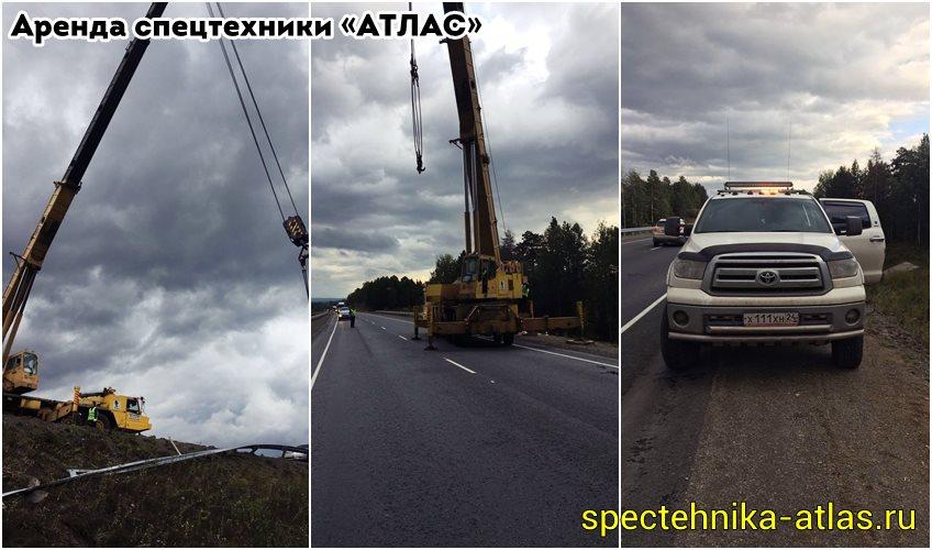Аренда спецтехники Красноярск - фото компании АТЛАС - 04