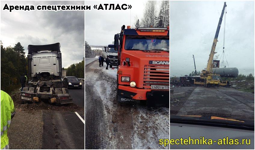Аренда спецтехники Красноярск - фото компании АТЛАС - 05