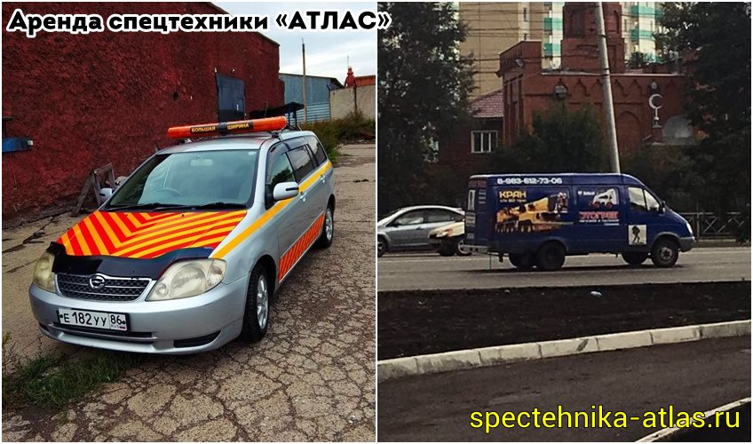 Аренда спецтехники Красноярск - фото компании АТЛАС - 06
