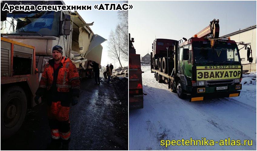 Аренда спецтехники Красноярск - фото компании АТЛАС - 08