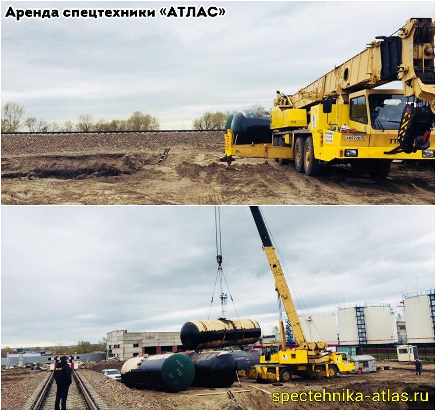 Аренда спецтехники Красноярск - фото компании АТЛАС - 10