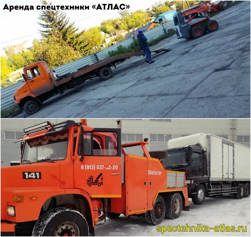Аренда спецтехники Красноярск - фото компании АТЛАС - 12