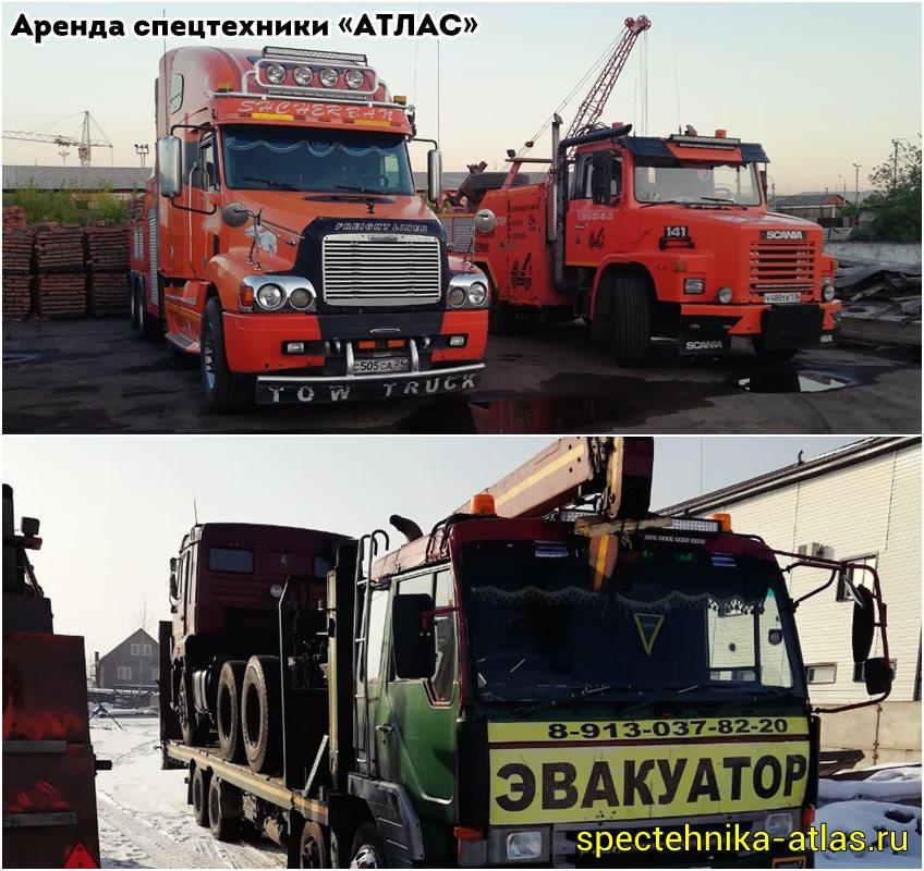 Аренда спецтехники Красноярск - фото компании АТЛАС - 13