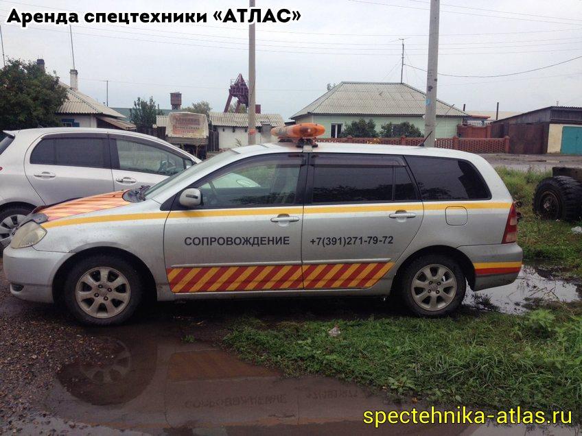 Аренда спецтехники Красноярск - фото компании АТЛАС - 18