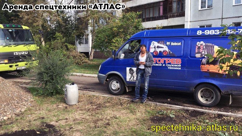 Аренда спецтехники Красноярск - фото компании АТЛАС - 19
