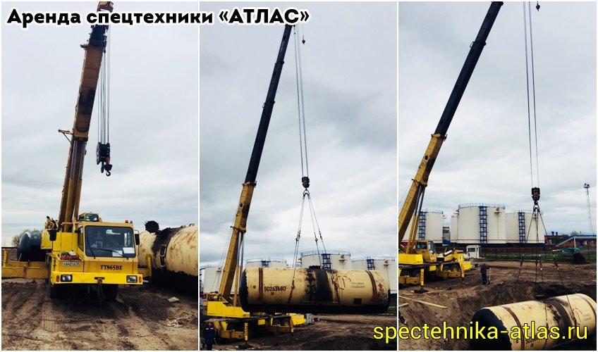 Аренда спецтехники Красноярск - фото компании АТЛАС - 22